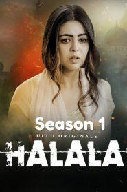Halala 2019 en Streaming HD Gratuit !