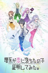 Rikei ga Koi ni Ochita no de Shoumei shitemita 2020 en Streaming HD Gratuit !