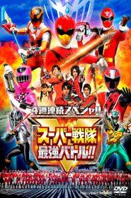 4週連続スペシャル スーパー戦隊最強バトル!! 2019 en Streaming HD Gratuit !