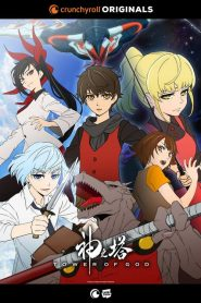 Kami no Tou (Tower of God) 2020 en Streaming HD Gratuit !
