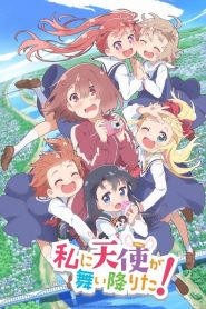 WATATEN!: an Angel Flew Down to Me 2019 en Streaming HD Gratuit !