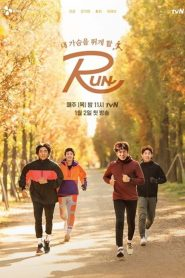 RUN 2020 en Streaming HD Gratuit !
