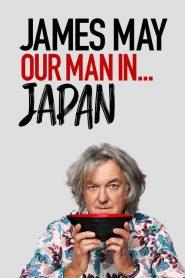 James May : Notre Homme au Japon 2020 en Streaming HD Gratuit !