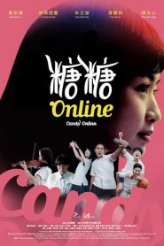 糖糖Online 2019 en Streaming HD Gratuit !
