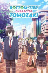 Jaku-Chara Tomozaki-kun 2021 en Streaming HD Gratuit !