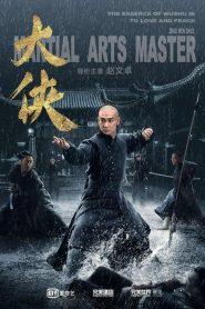 大侠霍元甲 2020 en Streaming HD Gratuit !