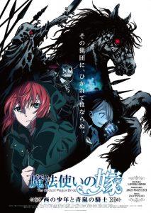 魔法使いの嫁 西の少年と青嵐の騎士 2021 en Streaming HD Gratuit !