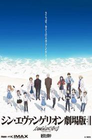 Evangelion: 3.0+1.0 2021 en Streaming HD Gratuit !