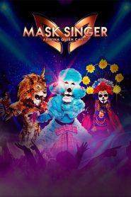 Mask Singer: Adivina quién canta 2020 en Streaming HD Gratuit !