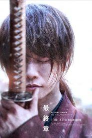 Rurôni Kenshin : Sai shûshô – Le commencement 2021 en Streaming HD Gratuit !