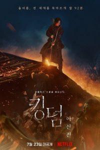 Kingdom: Ashin of the North 2021 en Streaming HD Gratuit !