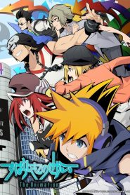 The World Ends with You the Animation 2021 en Streaming HD Gratuit !