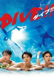 Dive!! 2021 en Streaming HD Gratuit !