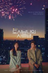 Lovestruck in the City 2020 en Streaming HD Gratuit !