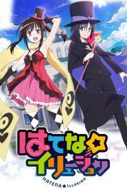 Hatena☆Illusion 2020 en Streaming HD Gratuit !
