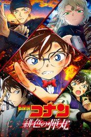 Détective Conan – The Scarlet Bullet 2021 en Streaming HD Gratuit !