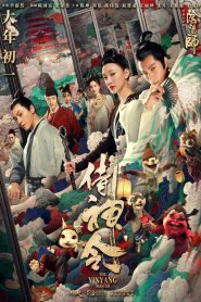 The Yin-Yang Master : Dream of Eternity 2021 en Streaming HD Gratuit !