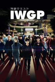 Ikebukuro West Gate Park 2020 en Streaming HD Gratuit !