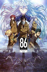 86 Eighty Six 2021 en Streaming HD Gratuit !