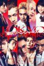 Tokyo Revengers 2021 en Streaming HD Gratuit !