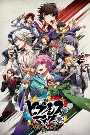 Hypnosis Mic -Division Rap Battle- Rhyme Anima 2020 en Streaming HD Gratuit !
