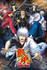 銀魂 THE SEMI-FINAL 2021 en Streaming HD Gratuit !