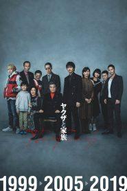 A Family 2021 en Streaming HD Gratuit !