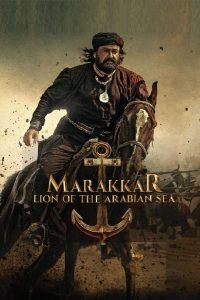 മരക്കാർ – അറബിക്കടലിൻ്റെ സിംഹം 2021 en Streaming HD Gratuit !