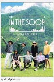 In the SOOP BTS편 2020 en Streaming HD Gratuit !