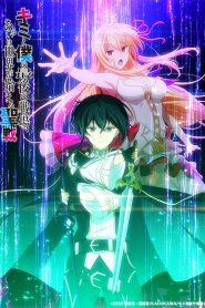 Kimi to Boku no Saigo no Senjou Arui wa Sekai ga Hajimaru Seisen 2020 en Streaming HD Gratuit !