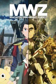 Magatsu Wahrheit – Zuerst 2020 en Streaming HD Gratuit !