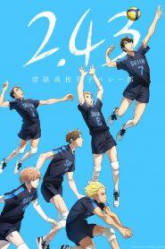 2.43 – Seiin Koukou Danshi Volley-bu 2021 en Streaming HD Gratuit !