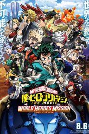 My Hero Academia THE MOVIE : World Heroes Mission 2021 en Streaming HD Gratuit !