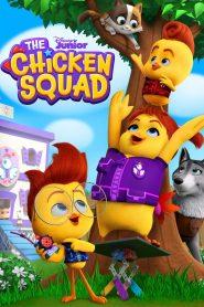 The Chicken Squad 2021 en Streaming HD Gratuit !
